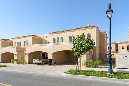 3 Bedroom Townhouse for Sale in Serena, Dubai - End Unit | Type B | Next to Pool Park
