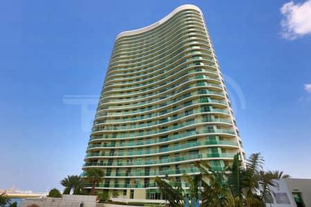 شقة 3 غرف نوم للايجار في جزيرة الريم، أبوظبي - Bright and Spacious 3BR+1 Apartment! Call us!