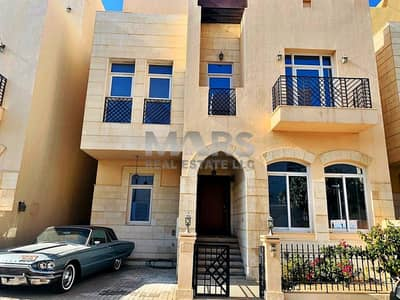 Modern Lifestyle & Perfect Location Villa | Maids Room |