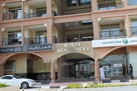فلیٹ 1 غرفة نوم للايجار في المدينة العالمية، دبي - شقة في رويال ريزيدينس منطقة مركز الأعمال المدينة العالمية 1 غرف 35000 درهم - 4482941