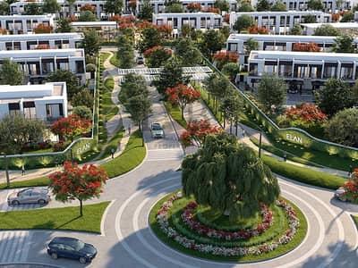 تاون هاوس 3 غرف نوم للبيع في تلال الغاف، دبي - Elan By Majid Al Futtaim | Amazing Community