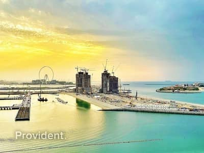 1 Bedroom Flat for Sale in Dubai Harbour, Dubai - Soon-to-be-Launched at Emaar Beachfront|Beach Isle