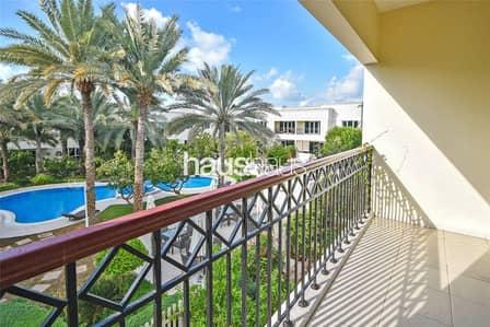 فیلا 5 غرف نوم للايجار في الوصل، دبي - 854 sq.ft | 5 Bed + Maid Quarters