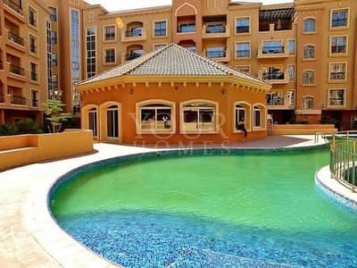1 Bedroom Apartment for Sale in Jumeirah Village Circle (JVC), Dubai - Rented Unit | 1Bed without Balcony | 400K