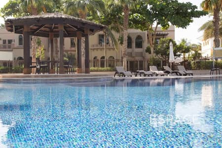 4 Bedroom Villa for Sale in Palm Jumeirah, Dubai - Great Location 4 Bedroom + Maids   Vacant