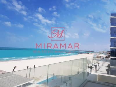 3 Bedroom Apartment for Rent in Saadiyat Island, Abu Dhabi - 1