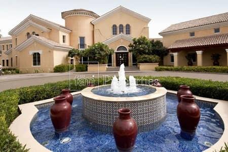تاون هاوس 4 غرف نوم للايجار في المرابع العربية، دبي - Type A | Large Living Area | 4Bed+M | Vacant