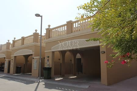 2 Bedroom Townhouse for Sale in Jumeirah Village Circle (JVC), Dubai - Brilliant 2BR + Maid Room TH with Pvt Garden