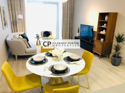 1 Bedroom Apartment for Sale in Jumeirah Village Circle (JVC), Dubai - Perfect Investment Opportunity- Bloom Heights JVC