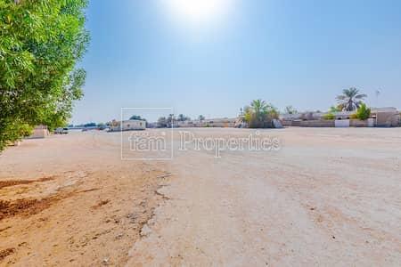 Al Wasl G+1 Residential Plot for Sale!