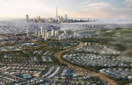 Residential Plot in Dubai Hills State