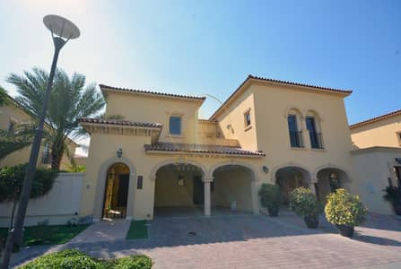 3 Bedroom Townhouse for Rent in Saadiyat Island, Abu Dhabi - Awesome Townhouse fabulous Garden Design