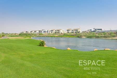 ارض سكنية  للبيع في دبي هيلز استيت، دبي - 4 Years PP | No DLD | No commission