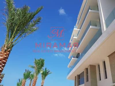 شقة 2 غرفة نوم للايجار في جزيرة السعديات، أبوظبي - 2