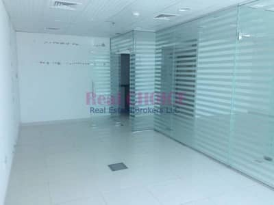 Fully Fitted with Glass Partition Office in Deira