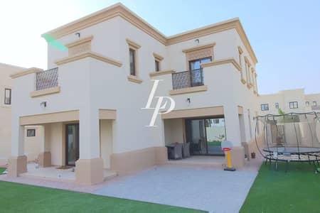 Modern Arabesque Villa  Large Plot Prime Location