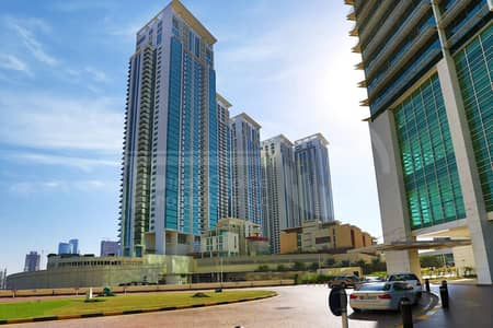 2 Bedroom Flat for Sale in Al Reem Island, Abu Dhabi - HOT DEAL!! Own a Unit in Marina Square!!