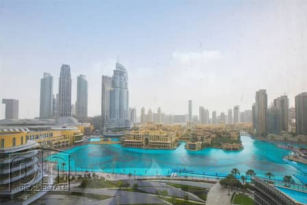 1 Bedroom Flat for Rent in Downtown Dubai, Dubai - Exclusive|Luxurious|Spacious 1BR Apartment