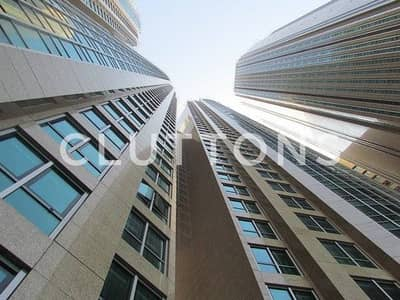 Four bedroom penthouse in  Abu Dhabi  Cornchie