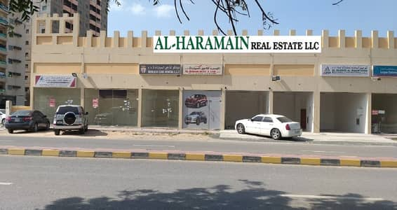 No Commission 1 Month Free Shop For Rent in Ajman