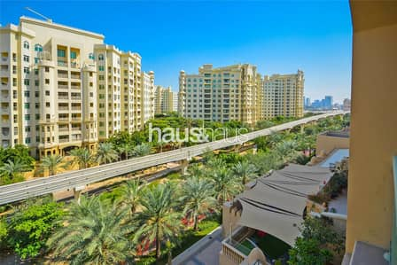 2 Bedroom Flat for Sale in Palm Jumeirah, Dubai - Stunning Condition|Great Access|Exclusive|Call Sam