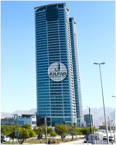 مکتب  للايجار في دفن النخیل، رأس الخيمة - Fully Furnished Office FOR RENT in Julphar Tower.