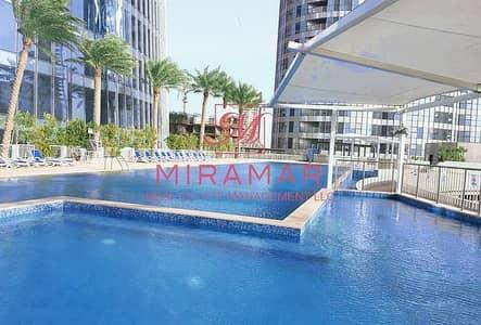 3 Bedroom Flat for Rent in Al Reem Island, Abu Dhabi - 3