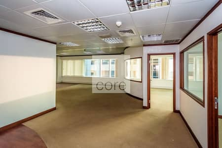 Fitted Office | Centrally Located | Parking