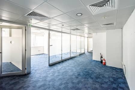 مکتب  للايجار في شارع الشيخ زايد، دبي - Combined Offices | Fitted and Partitioned