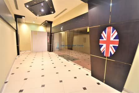 Shop for Rent in Jumeirah Beach Residence (JBR), Dubai - Shop | Al Fattan Marine Towers| Community View