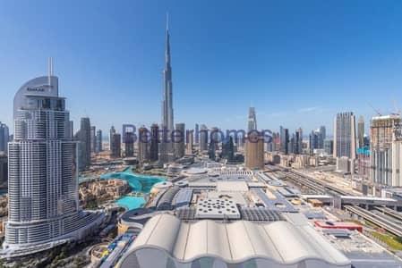شقة 4 غرف نوم للبيع في وسط مدينة دبي، دبي - 4 Bedrooms Hotel Apartment in  Downtown Dubai