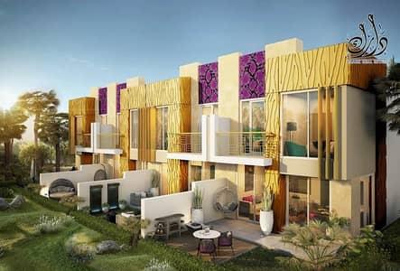 تاون هاوس 3 غرف نوم للبيع في أكويا أكسجين، دبي - Luxury Just Cavalli | Payable for 4 Years Plan