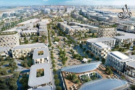 Studio for Sale in Aljada, Sharjah - PAY 5% | OWN IN AL JADA.