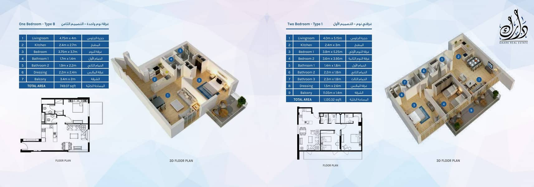 10 Get 2 bedroom apartment near metro station with 4 year  payment plan!