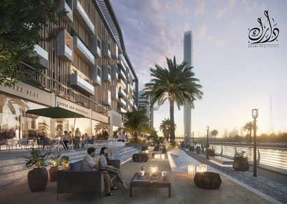 فلیٹ 1 غرفة نوم للبيع في مدينة ميدان، دبي - 10% Paid   Must Sell   Handover Q3 2020