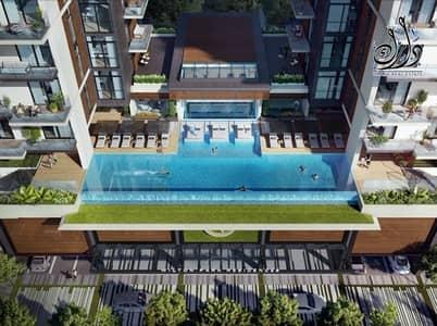 شقة 1 غرفة نوم للبيع في مدينة محمد بن راشد، دبي - Live in luxurious and a unique designed building  in Mohammed Bin Rashid City.