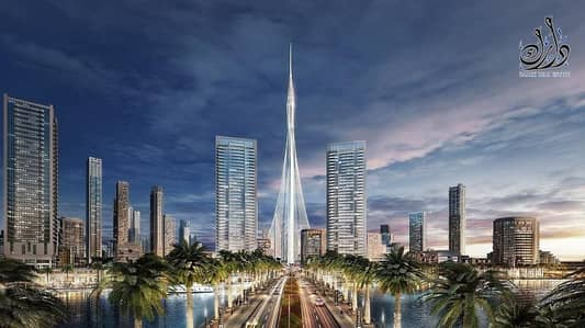 1 Bedroom Flat for Sale in The Lagoons, Dubai - OWN IN DUBAI CREEK | 10% DOWN PAYMENT .