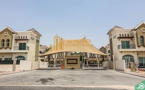 فیلا 4 غرف نوم للبيع في مجمع دبي الصناعي، دبي - Amazing 4 Bedroom in Sahara Living