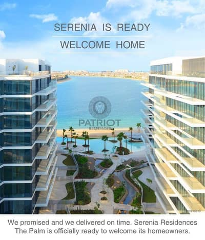 1 Bedroom Flat for Sale in Palm Jumeirah, Dubai - 1 BedRoom  | Luxurious Apartment | Ready To Move