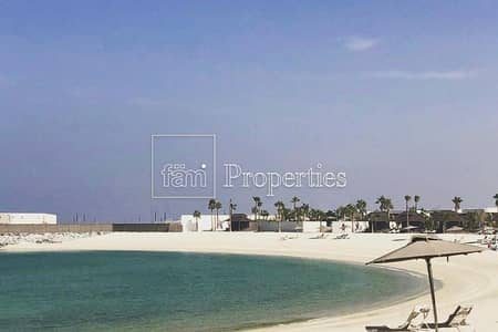 Plot for Sale in Jumeirah, Dubai - Larger Plot | Skyline Views | Next to Resort