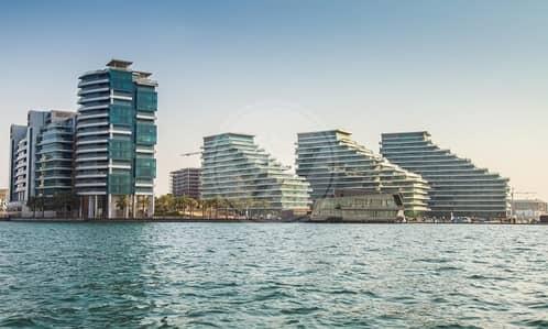 شقة 1 غرفة نوم للبيع في شاطئ الراحة، أبوظبي - EXCLUSIVE | Largest Type One Bed  Available