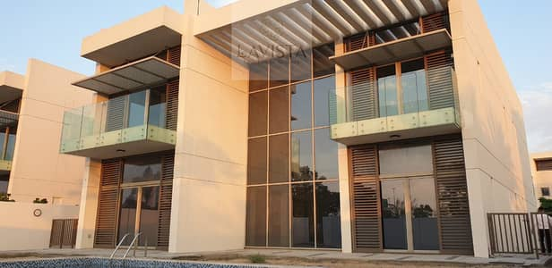 4 Bedroom Villa for Sale in Mohammad Bin Rashid City, Dubai - Contemporary Villa  4 Bed for sale