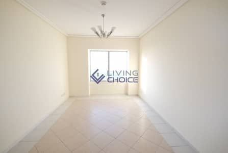 3 Bedroom Flat for Rent in Sheikh Zayed Road, Dubai - Best Deal In SZR   Free 45 Days   Free Chiller
