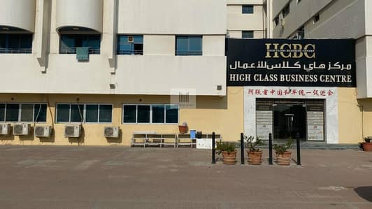 Shop for Rent in Al Qusais, Dubai - Spacious Commercial Space| 10
