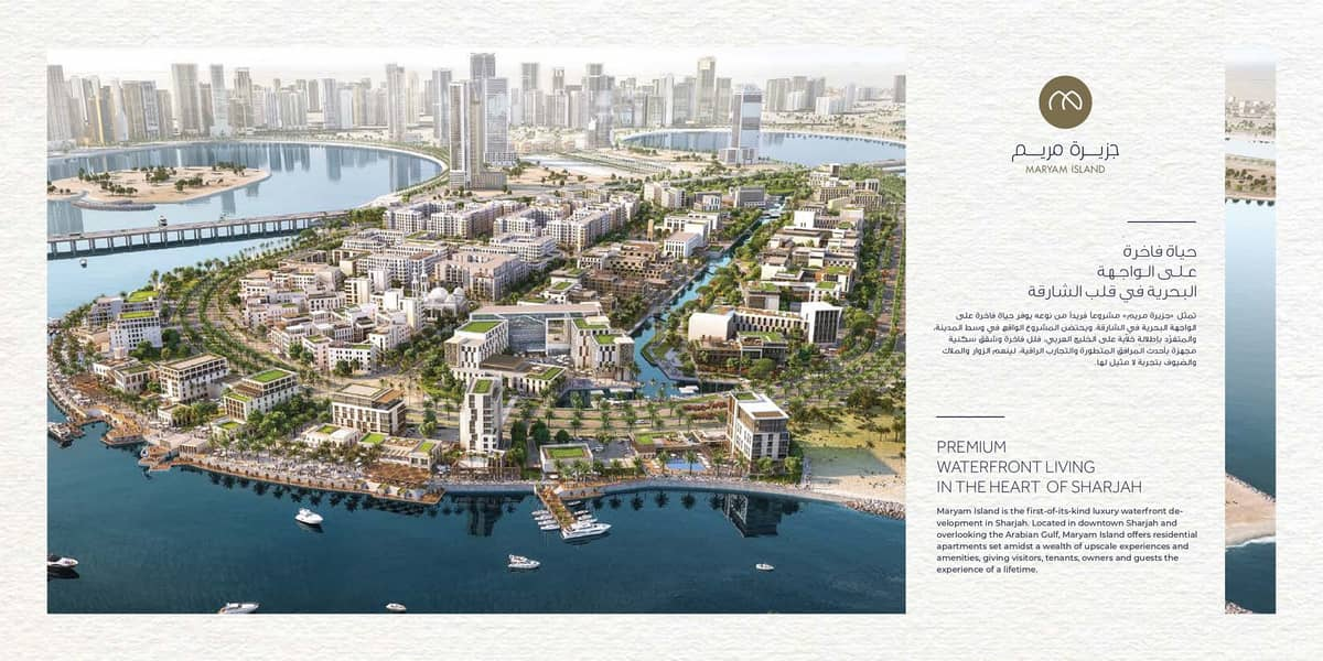 11 luxury apartment   on waterfront   in the heart of Sharjah
