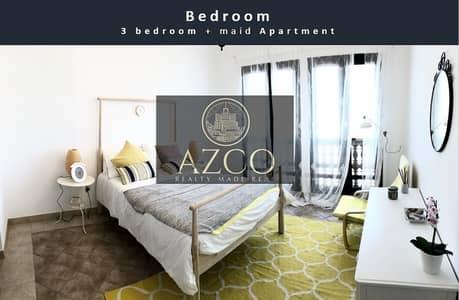 شقة 3 غرف نوم للبيع في دبي فيستيفال سيتي، دبي - GET KEYS NOW   NO DLD   NO COMMISSION   BEAUTIFUL 3BR WITH MAID   5 YR PAYPLAN