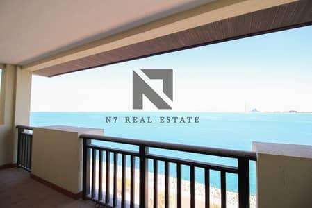 فلیٹ 2 غرفة نوم للايجار في نخلة جميرا، دبي - 100% Full Sea View  I  Beach & Lagoon Access