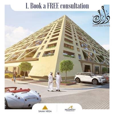 شقة فندقية  للبيع في دبي لاند، دبي - FULLY FURNISHED | 8% ROI | 3 YEAR'S POST HAND OVER.