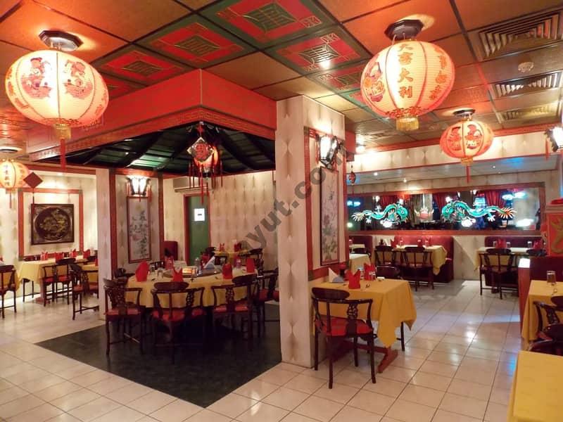 Restaurant in Abuhail for Rent