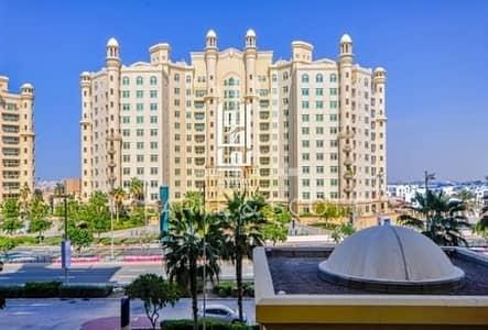 شقة 2 غرفة نوم للايجار في نخلة جميرا، دبي - Amazing 2 bedroom apt in al hallawi shoreline